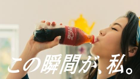 NiziU出演「コカ・コーラ」新CM『この瞬間が、私。』篇30秒バージョンより