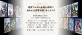 仮面ライダー生誕50周年大選集祭(C)石森プロ・テレビ朝日・ADK EM・東映 (C)東映・東映ビデオ・石森プロ (C)石森プロ・東映