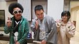 神田伯山、レキシ、山本彩が出演するラジオ番組『江戸ラヂヲ』NHK ラジオ第一で1月1日、NHK-FMで1月2日放送 (C)NHK