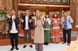 1月1日放送、『NOとは言わない!カレン食堂』 (C)NHK
