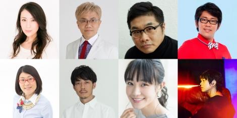 TOKYO FM『TOKYO SPEAKEASY』4日からの出演者が決定