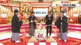 ABEMA『7.2新しい別の窓 元日スペシャル』に出演した(左から)香取慎吾、稲垣吾郎、森且行選手、草なぎ剛(C)ABEMA