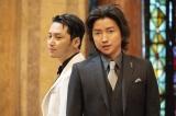 映画『太陽は動かない』場面写真(C)吉田修一/幻冬舎(C)2020「太陽は動かない」製作委員会