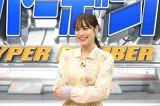 1月4日放送『ネプリーグSP』に出演する広瀬アリス (C)フジテレビ