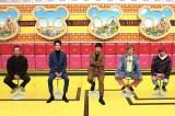 1月4日放送『ネプリーグSP』に出演する(左から)濱田岳、杉野遥亮、和田正人、りんたろー。、兼近大樹 (C)フジテレビ