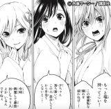 読切漫画『甘神さんちの縁結び』連載化決定