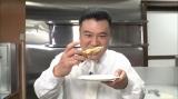 ピザーラでピザ食べる山崎弘也(アンタッチャブル)=1月3日放送、『アンタに100万円』