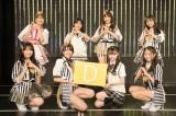 『NAMBATTLE 〜戦わなNMBちゃうやろっ!〜』 をスタートさせることを発表したNMB48 (C)NMB48