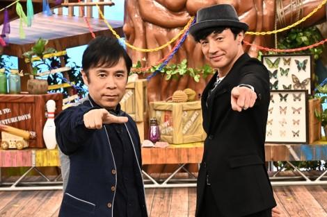 TBS系バラエティー『アイ・アム・冒険少年』4時間スペシャル MCの岡村隆史、無人島企画に挑戦した東山紀之(C)TBS