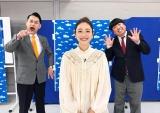1月4日放送、『YOUは何しに日本へ? 新年1発目はYOUに石原さとみがやってきたSP』 石原さとみがゲスト出演(C)テレビ東京