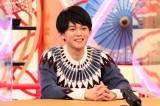 5日放送の『川島大悟の言いがかり提案します 〜世の中もっと良くしません?〜』に出演する松丸亮吾(C)カンテレ