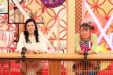 5日放送の『川島大悟の言いがかり提案します 〜世の中もっと良くしません?〜』に出演する(左から)アンミカ、フワちゃん(C)カンテレ