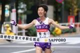 『第97回箱根駅伝』が歴代1位の視聴率を獲得