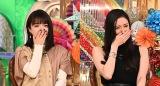 10日放送『さんま・玉緒のお年玉!あんたの夢をかなえたろかSP2021』に出演する(左から)上白石萌音、菜々緒(C)TBS