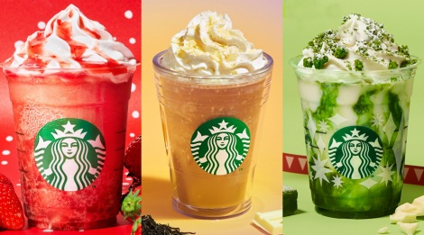コロナ禍でも2020年多数の新作を発売したスターバックス コーヒー(写真中央が現在販売中の『アール グレイ ハニー ホイップ フラペチーノ』)