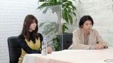 6日放送の『突然ですが占ってもいいですか?』に出演する(左から)真木よう子、山田裕貴(C)フジテレビ
