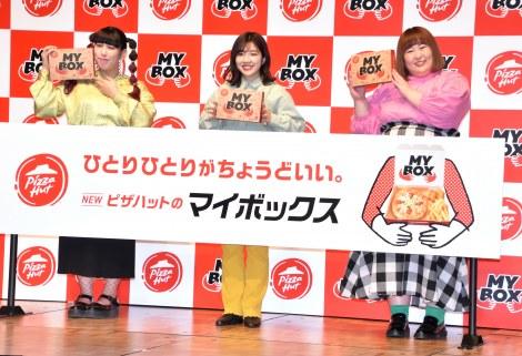 『MY BOX(マイ ボックス)』の発表記念イベントに出席した3時のヒロイン (C)ORICON NewS inc.