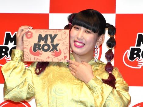 『MY BOX(マイ ボックス)』の発表記念イベントに出席した3時のヒロイン・ゆめっち(C)ORICON NewS inc.