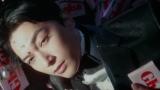 LOVE ITACHOCO(BOY)篇