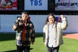 5日放送『芸能人・神経衰弱』より(左から)日村勇紀、中岡創一 (C)TBS