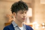 SPドラマ『アプリで恋する20の条件』への出演が決定した長谷川慎 (C)日本テレビ