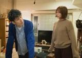 SPドラマ『アプリで恋する20の条件』に出演する(左から)長谷川慎、本田翼(C)日本テレビ