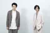 (左から)杉野遥亮、渡邊圭祐 (C)「直ちゃんは小学三年生」製作委員会