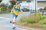 ドラマ25『直ちゃんは小学三年生』1月8日スタート(#1)(C)「直ちゃんは小学三年生」製作委員会