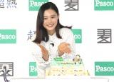 『Pasco 新テレビCMシリーズ発表会』誕生日をお祝いされる杉咲花 (C)ORICON NewS inc.