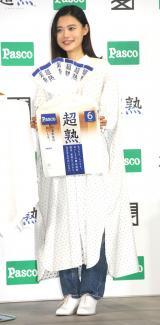 『Pasco 新テレビCMシリーズ発表会』に出席した杉咲花 (C)ORICON NewS inc.