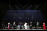 明治座2021年1月『NEW YEAR'S Dream』舞台写真(左から)渡辺大輔、平野綾、吉野圭吾、北翔海莉、玉野和紀、大野拓朗、新納慎也、咲妃みゆ