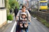 木曜劇場『知ってるワイフ』に出演する広瀬アリス (C)フジテレビ