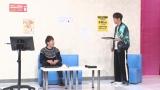 『さんま・玉緒のお年玉!あんたの夢をかなえたろかSP2021』(C)TBS