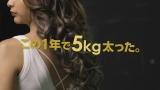 """ライザップ公式Youtubeより『ゆきぽよの""""ギャルダイエット""""革命宣言』"""