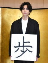 映画『さんかく窓の外側は夜』大ヒット祈願イベントに登場した志尊淳 (C)ORICON NewS inc.