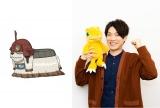 横山だいすけ(右)と、演じる新デジモン「コモンドモン」 (C)本郷あきよし・フジテレビ・東映アニメーション