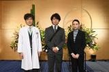 木曜ミステリー『遺留捜査』の10周年記念トークイベントに出席した(左から)甲本雅裕、上川隆也、栗山千明(C)テレビ朝日