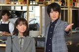 『オー!マイ・ボス!恋は別冊で』に出演する上白石萌音、犬飼貴丈 (C)TBS