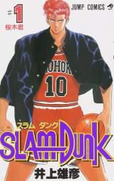 『SLAM DUNK』新アニメ映画製作