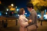 10日放送SPドラマ『アプリで恋する20の条件』に出演する本田翼、杉野遥亮(C)日本テレビ