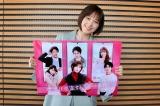 10日放送SPドラマ『アプリで恋する20の条件』に主演する本田翼 (C)日本テレビ