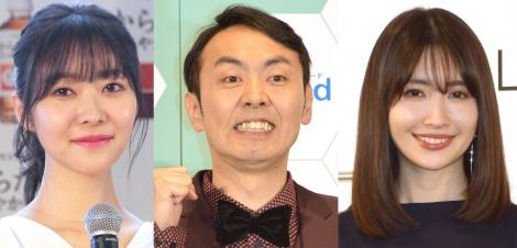 (左から)指原莉乃、田中卓志、小嶋陽菜 (C)ORICON NewS inc.