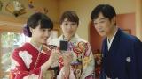 広瀬すずと広瀬アリスが華やかな晴れ着姿で堺雅人と共演した『富士フィルム』のCM