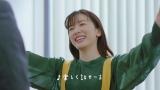 永野芽郁のキュートな勉強姿を詰め込んだ『英会話イーオン』CM