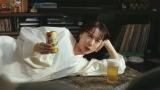 サントリービール『金麦<糖質75%オフ>』の新CMに出演の戸田恵梨香
