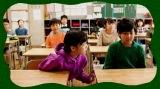 Eテレの子ども番組『u&i』#12「ひまわり学級ってどんなとこ?」1月20日・27日放送(C)NHK