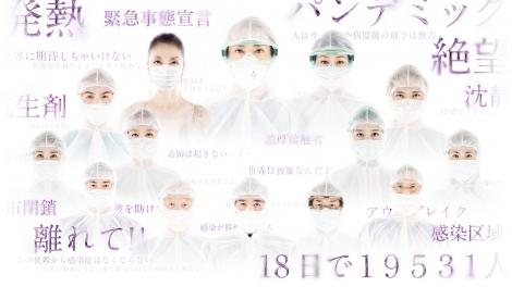 松任谷由実「ノートルダム」が舞台『ドクター・ブルー』のテーマ曲に決定
