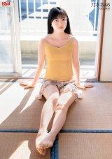 『BOMB』2月号の表紙を飾る乃木坂46・久保史緒里