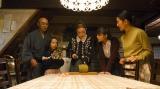 昭和41年、小学5年生のタエ子とその家族の物語も見どころ=ドラマ『おもひでぽろぽろ』BSプレミアム/BS4Kで1月9日放送 (C)NHK