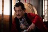大河ドラマ『麒麟がくる』松永久秀(吉田鋼太郎) (C)NHK